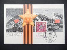 Russia MK 1970 Victory 2. WK Maximum Card Carte Maximum Card MC cm a8215