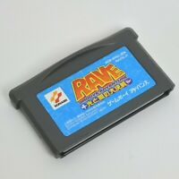Gameboy Advance GROOVE ADVENTURE RAVE 1 Cartridge Only Nintendo gbac