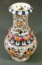 "Fischer J Budapest Patent Art Pottery Reticulated Large 12 1/2"" Tall Vase EUC"