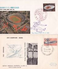 Italy Worldwide First Day Covers