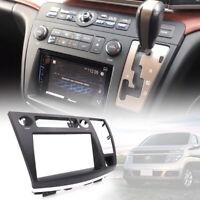 Car Radio Dash Kit Panel Fascia Plate Trim For Nissan Elgrand (E51) 2002-2010