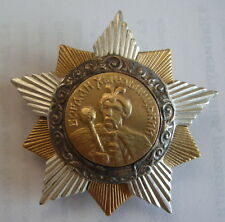 "SOVIET RUSSIAN AWARD ""ORDER OF BOGDAN KHMELNITSKY 1 DEGREE"".USSR.COPY"