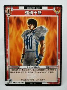 Eyeshield 21 Q7 Konami trading card game carddass Foot US NFL 03C-024