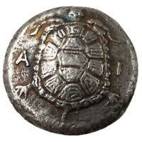 Rare Silver Plated Greek Ancient Tortoise Coin The Great Greek Coin NO.48
