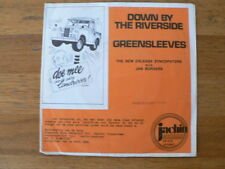 EP LANDROVER COVER DOWN BY THE RIVERSIDE BURGERS  SINGLE 7 INCH B