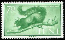 Scott # 77 - 1955 - ' Squirrel '
