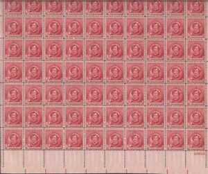 US Stamp - 1940 2c Artist James Whistler - 70 Stamp Sheet #885