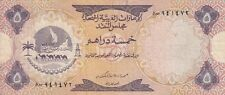 United Arab Emirates UAE Middle East banknote 5 dirhams 1973 B102 P2   VF