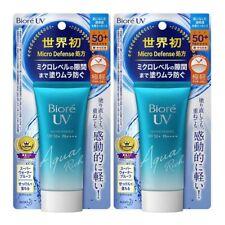 New! Kao BIORE UV Aqua Rich Watery Essence 50g SPF50+ PA++++ Sunscreen Japan ×2