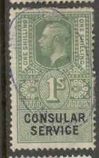 KIng George V - 1s Green - Consular Service - Used