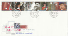(04812) GB FDC Queen 40 Years HOUSE OF LORDS CDS 6 February 1992