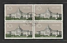 PR China 1961 S45-2 People's Revolutionary Millitary Museum (10c, B/4)Used CV$36