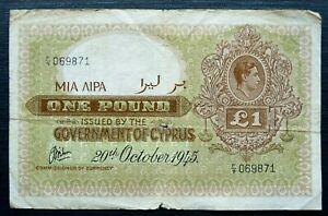 CYPRUS 1 POUND P24 1945