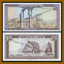 1986 Israel 1 New Sheqel Uncirculated Colorful Maimonides Commemorative Note