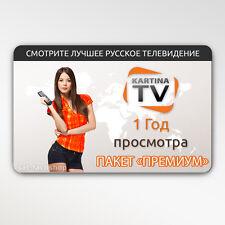 Kartina.TV «Premium» Abo für 1 Jahr russische IPTV ohne Vertragsbindung