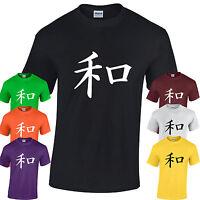 Peace T-Shirt Japanese Kanji Symbol