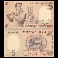 Israel 5 Lirot, 1958, P-31, UNC