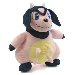 "Poke - MILTANK 13"" Plush New (Pocket Monsters) Soft Stuffed Plushie Doll"