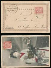 CHINA 1903 FRENCH POST OFFICE PPC to CONFLANS