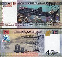 Djibouti 40 Francs 2017, UNC, 2 Pcs PAIR, 40'th Anniversary, Comm, SHARK, P-46