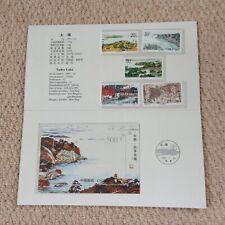 5 Chinese Stamps & A Miniature Sheet Of Taihu Lake