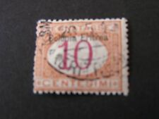 *ERITREA, SCOTT # J2, 10c. VALUE BUFF & MAGENTA 1903 POSTAGE DUE ISSUE USED