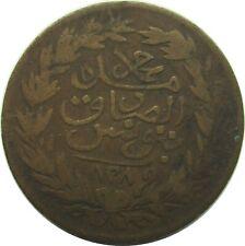 Tunesien 2 Kharub  1872  Abdülaziz / Muhammad III. al-Husain