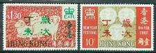 HONG KONG 1967 LUNAR YEAR OF RAM SG 242 - 244 MNH OG FRESH (SET 2)