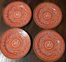 4 Georges Briard Imperial Brocade Akaki-Kinga Kutani Salad/ Plates 7.5�