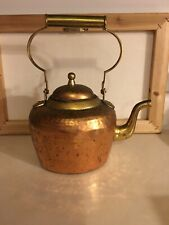 Vintage Brass/ Copper Teapot