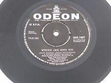 Anup Ghosal Arati Mukherjee 1007 Bengali EP Record Bollywood India-1506