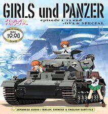 DVD Girls und Panzer (TV 1 - 12 End & OVA + Special) + Free Mystery Gift