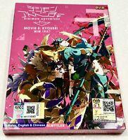 Digimon Adventure tri. - Coexistence (Movie 5) ~ All Region ~ Brand New & Seal ~