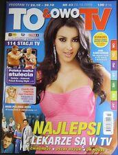 KIM KARDASHIAN mag.FRONT cover 43 / 2009 Charlize Theron, Star Trek, Dr House