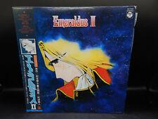 vintage Japanese space pirate Queen EMERALDAS record LP Japanese anime Matsumoto