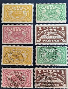 Lithuania 1924 Air Mail Definitive Stamps