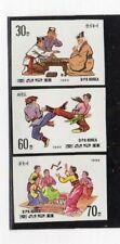 Corea Juegos Serie sin dentar del año 1995 (DQ-573)
