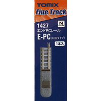 Tomix 1427 Rail Fin de Voie / Buffer End PC Rail LED Type 46mm 1pc - N