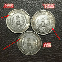 Rare 3pieces china coins Chinese Coin REPUBLIC OF CHINA ONE DOLLER