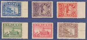 China 1949 Liberation of Wuhan Complete Set MNG.