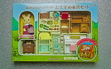 Sylvanian Families Cal 00004000 ico Critters Furniture Set for Cosy Cottage Starter Home