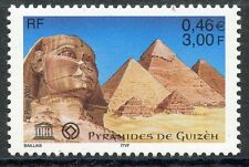TIMBRE FRANCE SERVICE  NEUF 124 ** PYRAMIDES GUIZEH  COTE 3 €