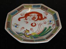 ANTIQUE CHINESE OCTAGONAL DRAGON AND PHOENIX FOOTED BOWL
