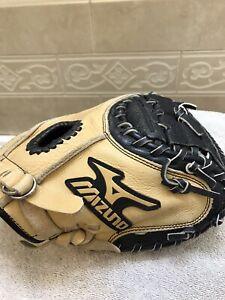 """Mizuno GXC-105 30.5"""" Youth Baseball Catchers Mitt Right Hand Throw"""