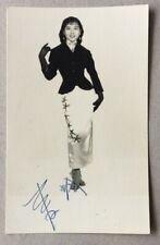 1960's 麥玲 Hong Kong Chinese actress Mai Ling signed Photo Salon Studio autograph