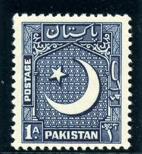 Pakistan 1952 KGVI 1a blue (p13½) superb MNH. SG 44a. Sc 47a.