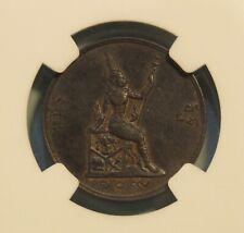 1890 Thailand 1 ATT RS109 Coin NGC Graded AU55 King Rama 5 Chulalongkorn 1/2 Pai