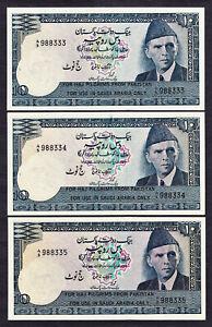 Pakistan 3 Consecutive 10 Rupees HAJ PILGRIMS SAUDI ARABIA 1978 Pick-R6 CH UNC