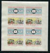 HUNGARY 1959 PHILATELIC FEDERATION TRANSPORT MNH IMPERF SHEET