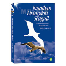 Jonathan Livingston Seagull (1973) DVD - Hall Bartlett (*New*Sealed*All Region)